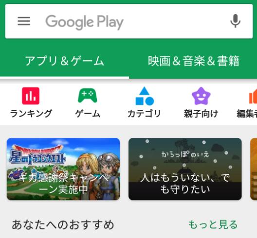 MT4(メタトレーダー4) Androidアプリのインストールおよびログイン