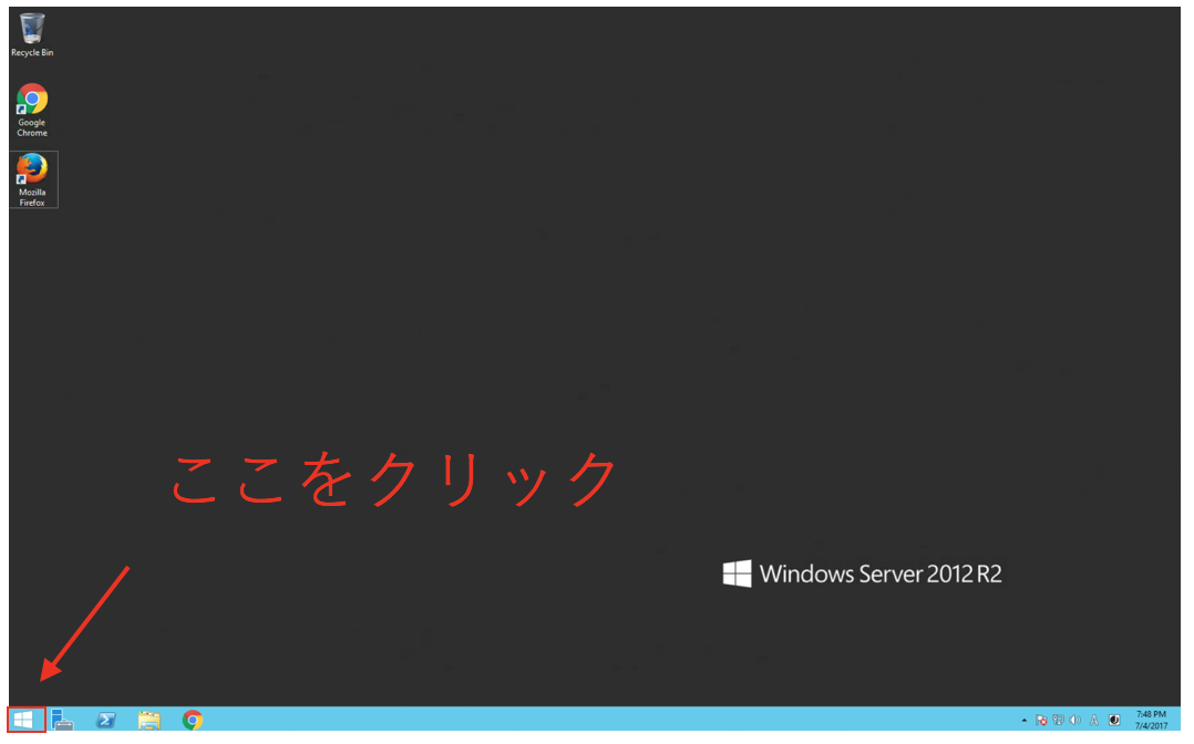 MT4(メタトレーダー4)Beeks FX でのMT4の日本語設定方法