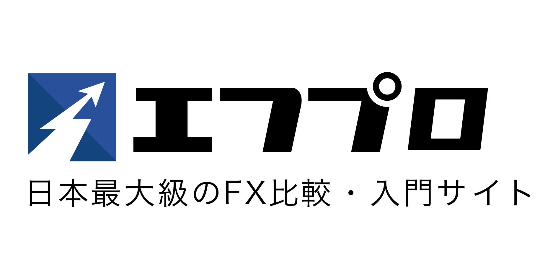 エフプロ様のロゴ