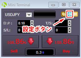 MT5(メタトレーダー5)用OANDA Mini Terminalの使い方