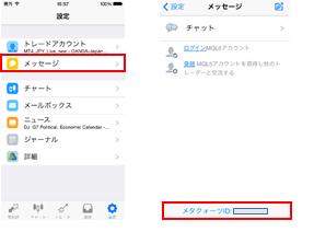 mt4 iphone マニュアル